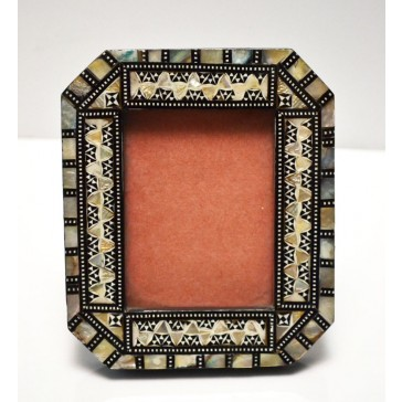Wooden Small Egyptian Frame With Mother Of Pearl Inlay Design